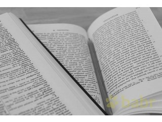 Do you need interpretation or translation in Golyanovo?